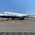 British Airways ponovno uspostavio liniju od Londona do Pule